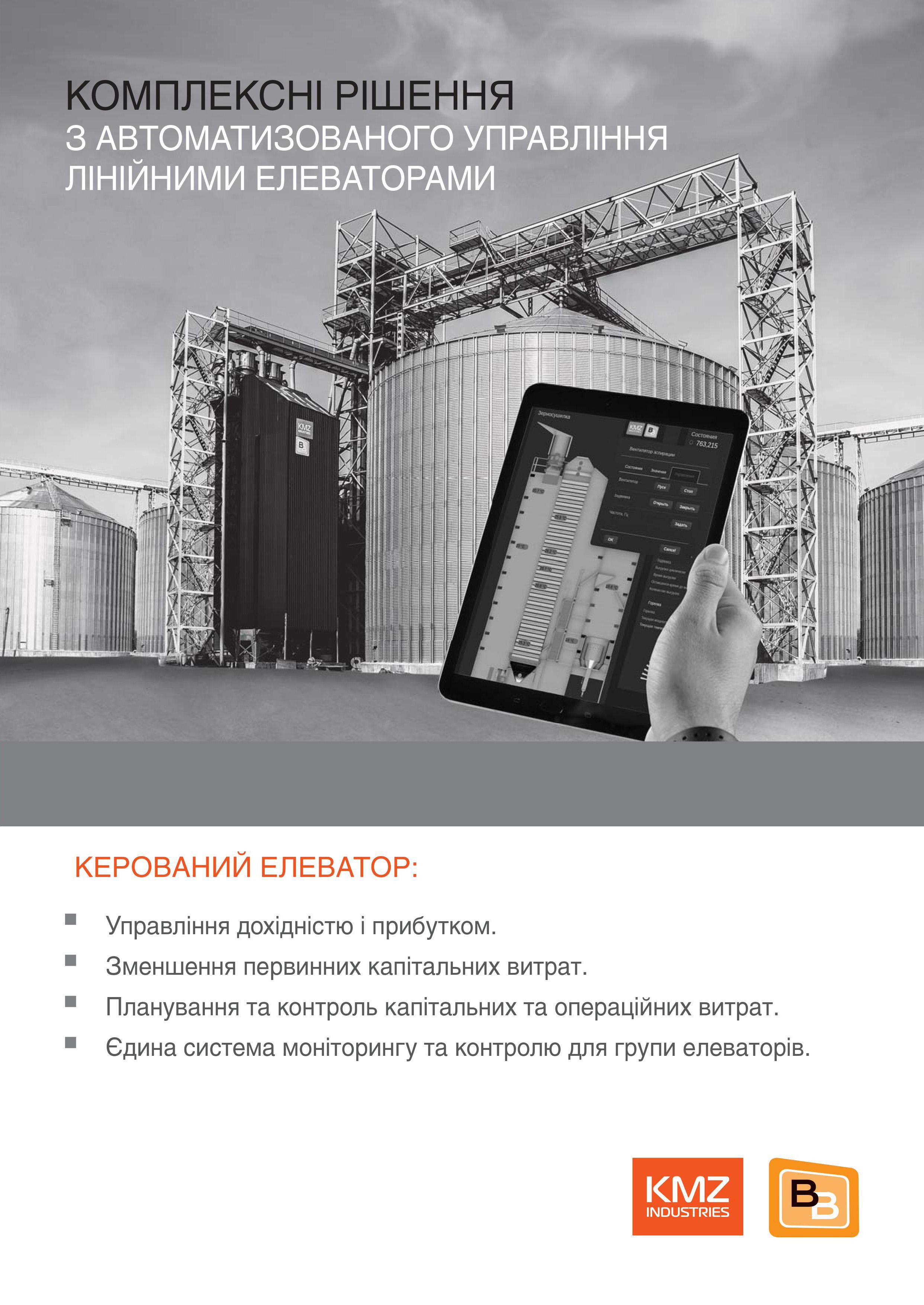 Каталог KMZ Industries