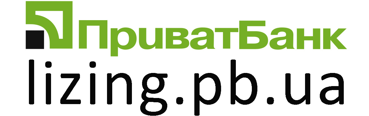 privatbank_lizing