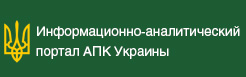 Информационно-аналитический портал Украины