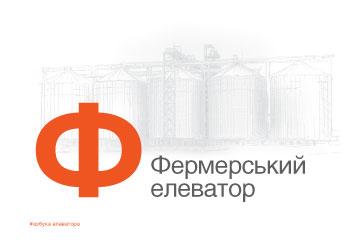 Фермерський елеватор в Азбуці елеватора від KMZ Industries